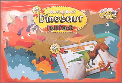초식공룡 및 육식공룡 색칠놀이
